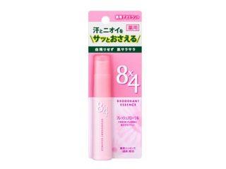 8×4エイトフォーのピンク