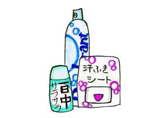 市販の制汗剤のイラスト