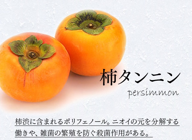 柿タンニンの画像